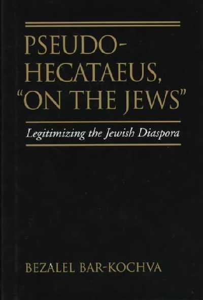 Pseudo-Ecateus,
