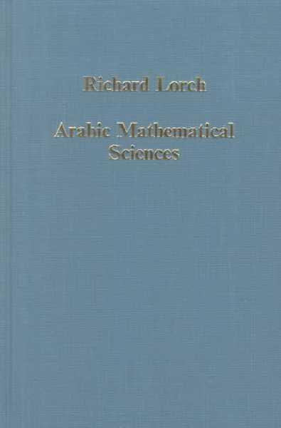 Arabic Mathematical Sciences