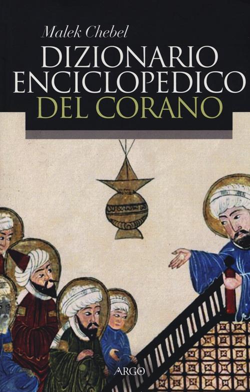 Dizionario enciclopedico del Corano