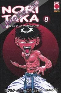 Noritaka. Il re della distruzione!. Vol. 8