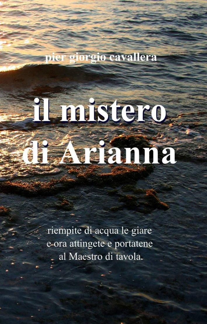Il mistero di Arianna