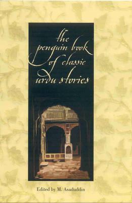 Penguin Book of Classic Urdu Stories.
