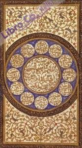 The Look of the Book. Manuscript Production in Shiraz, 1303-1452.