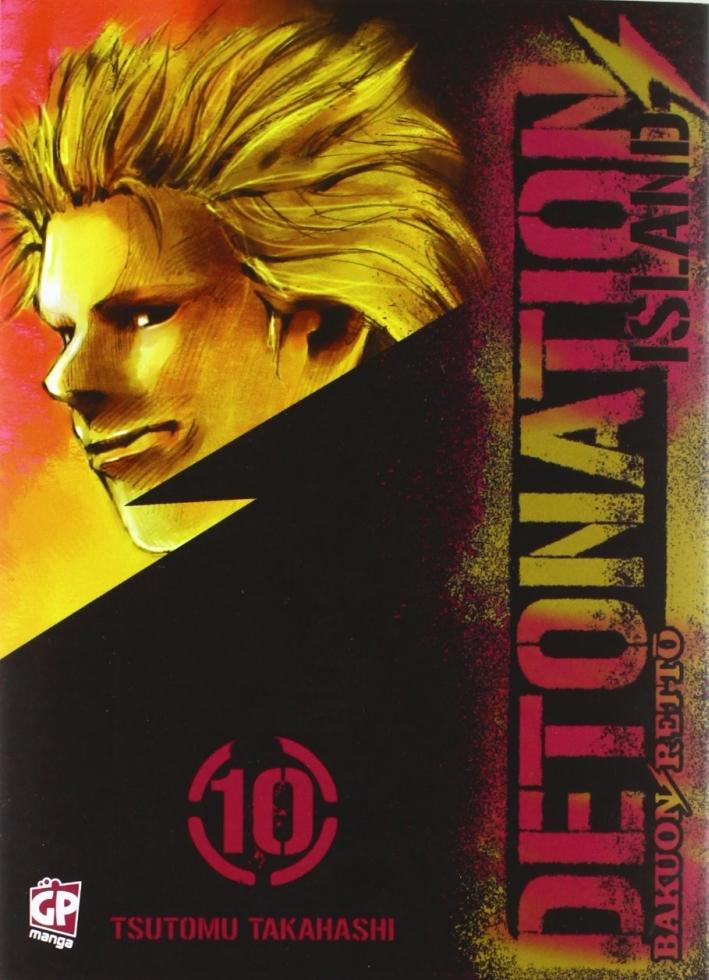 Detonation Island. Vol. 10.