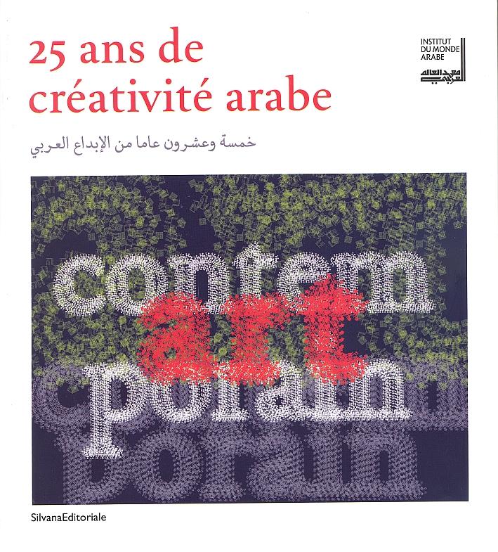 25 ans de créativité arabe. [French and Arabic Ed.]