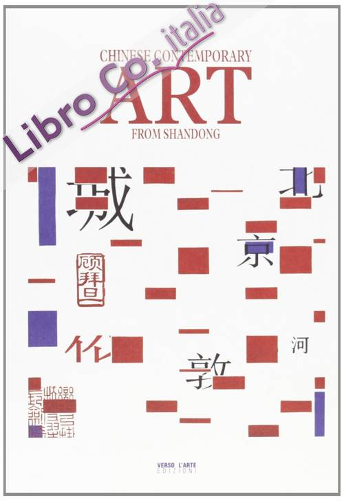 Chinese Contemporary art from Shandong.