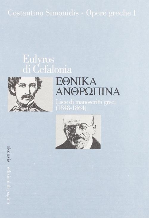 Costantino Simonidis. Opere Greche I. Eulyros di Cefalonia. Ehtnika Antophina. Liste di Manoscritti Greci (1848-1864)