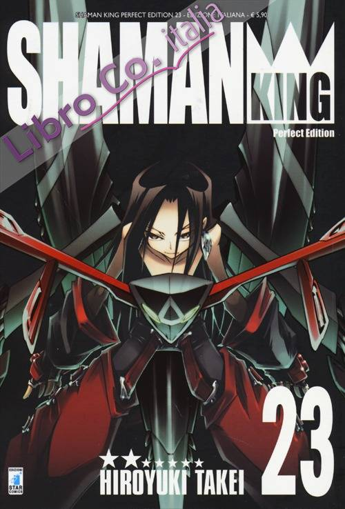 Shaman King. Perfect edition. Vol. 23.