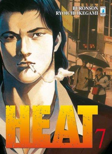 Heat. Vol. 7