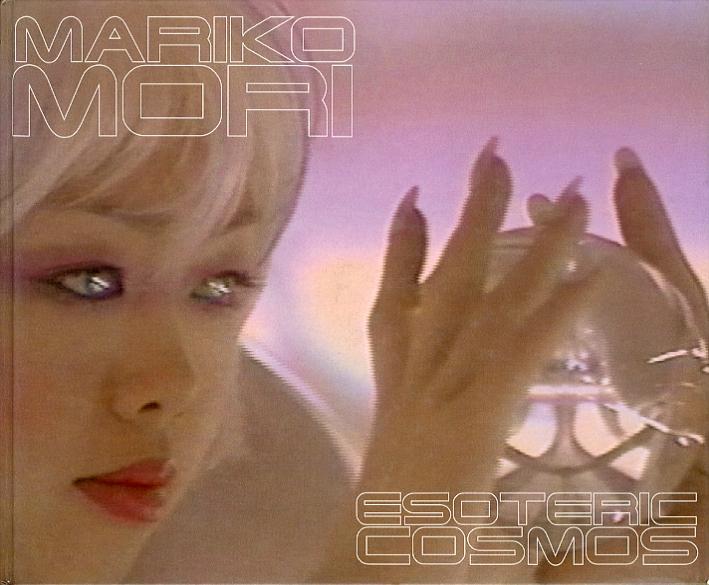 Mariko Mori. Esoteric Cosmos. [German Ed.].