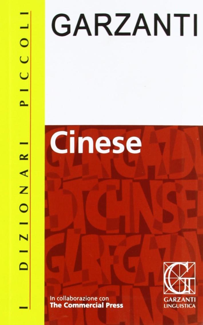 Piccolo dizionario di cinese