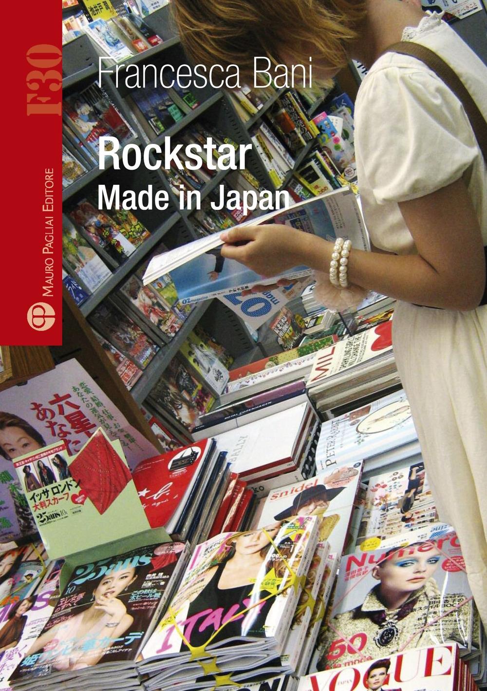 Rockstar. Made in Japan