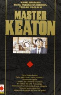 Master Keaton. Vol. 1.