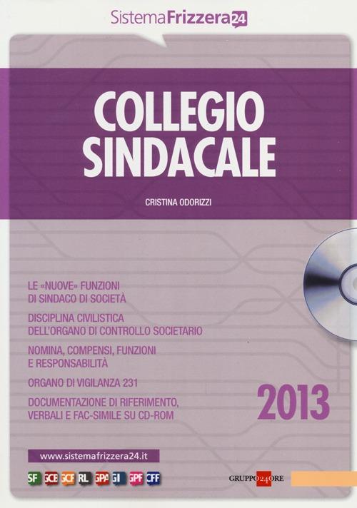 Collegio sindacale. Con CD-ROM