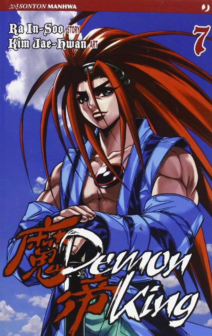 Demon King. Vol. 7