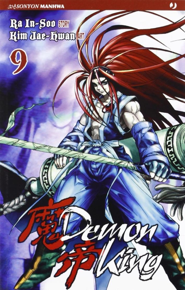 Demon King. Vol. 9