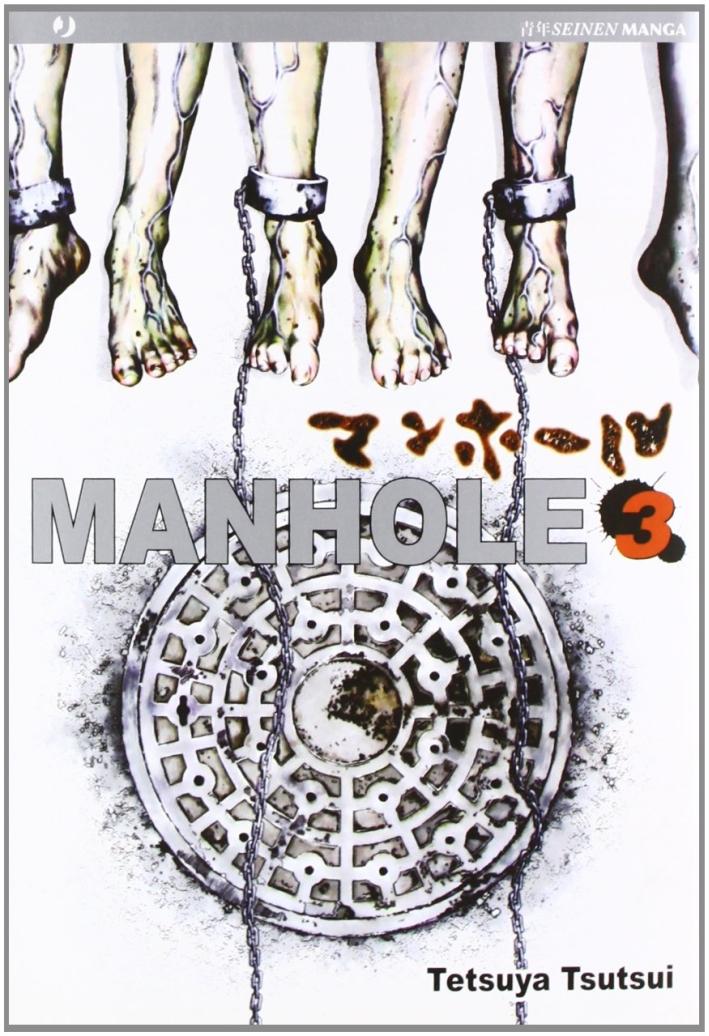 Manhole. Vol. 3