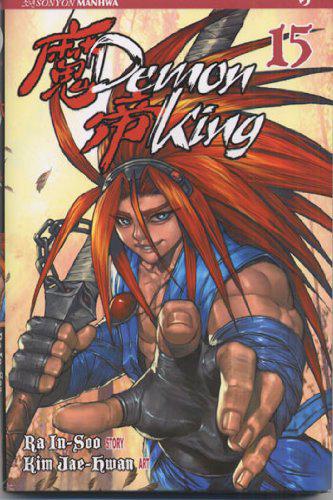 Demon King. Vol. 15