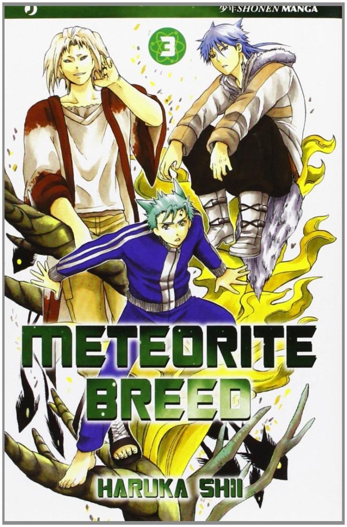 Meteorite Breed. Vol. 3