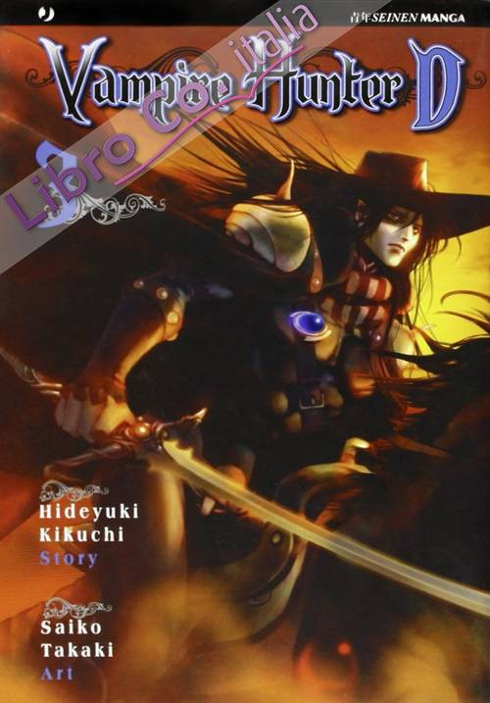 Vampire Hunter D. Vol. 3