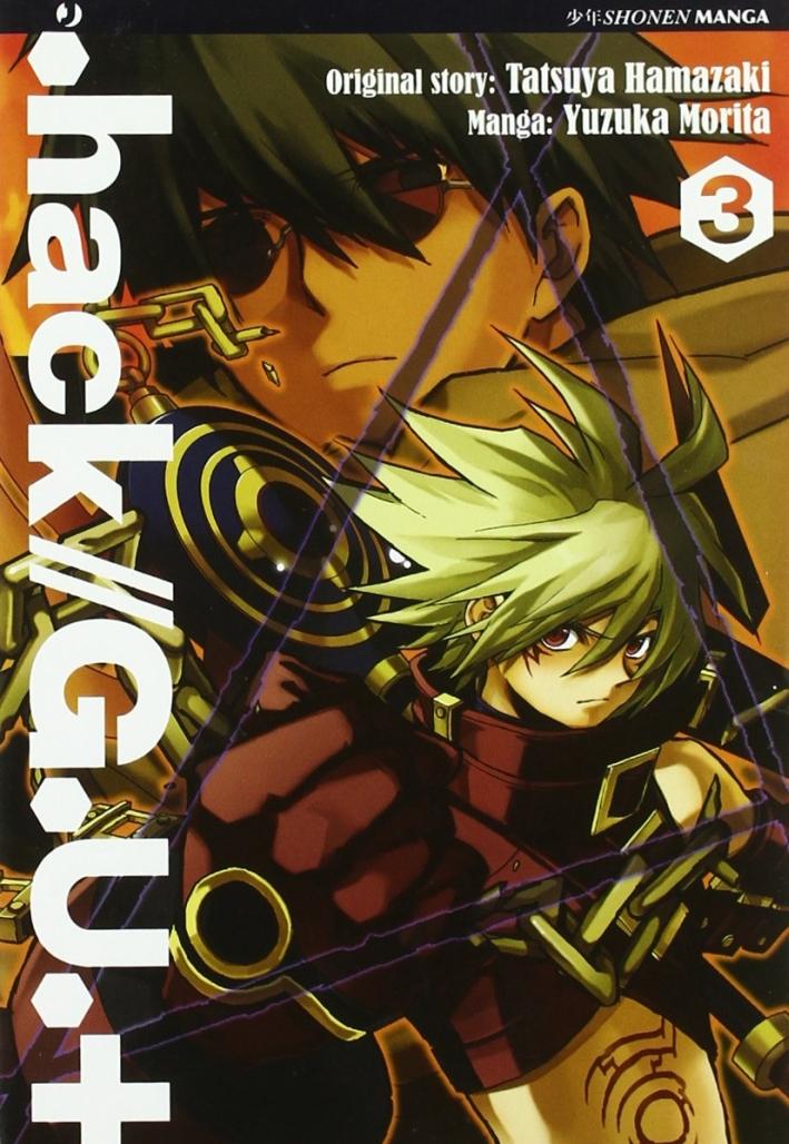 Hack/G.U.+. Vol. 3