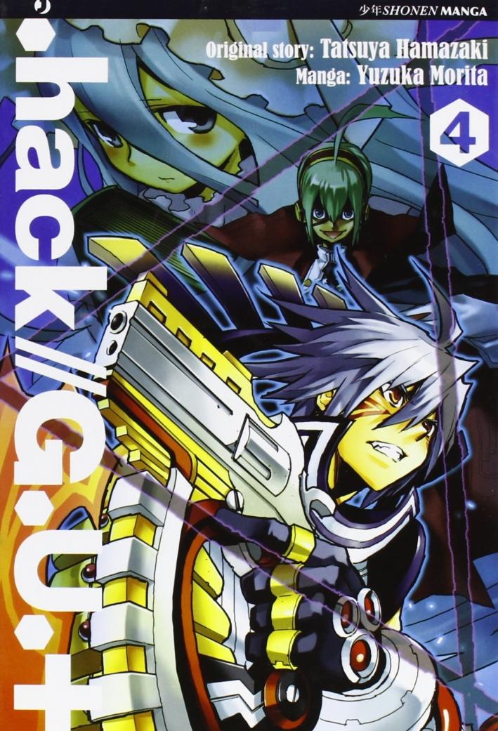 Hack//G U.+. Vol. 4