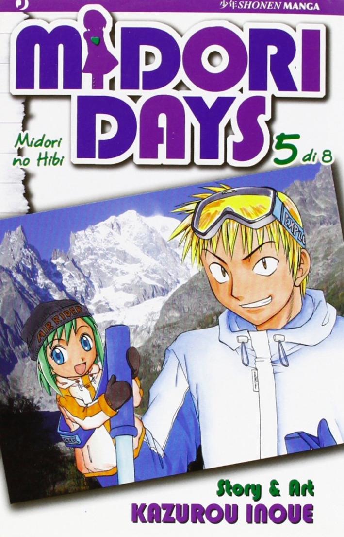 Midori Days. Vol. 5