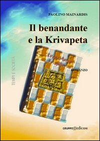 Il benandante e la Krivapeta