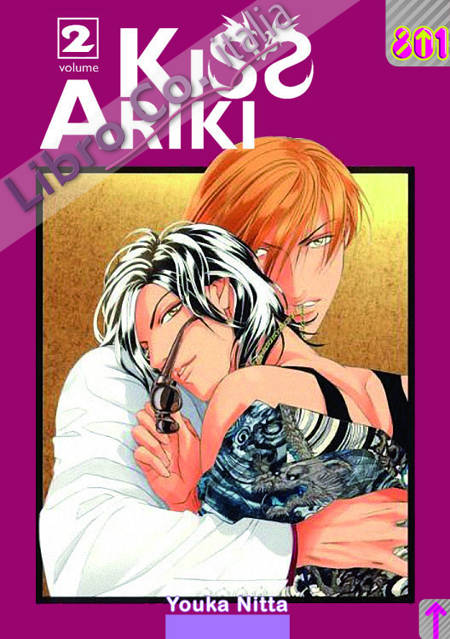 Kiss Ariki. Vol. 2