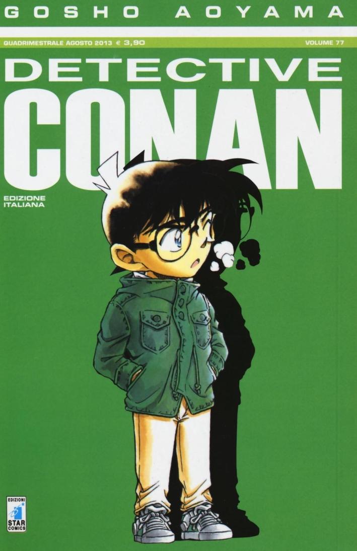 Detective Conan. Vol. 77.