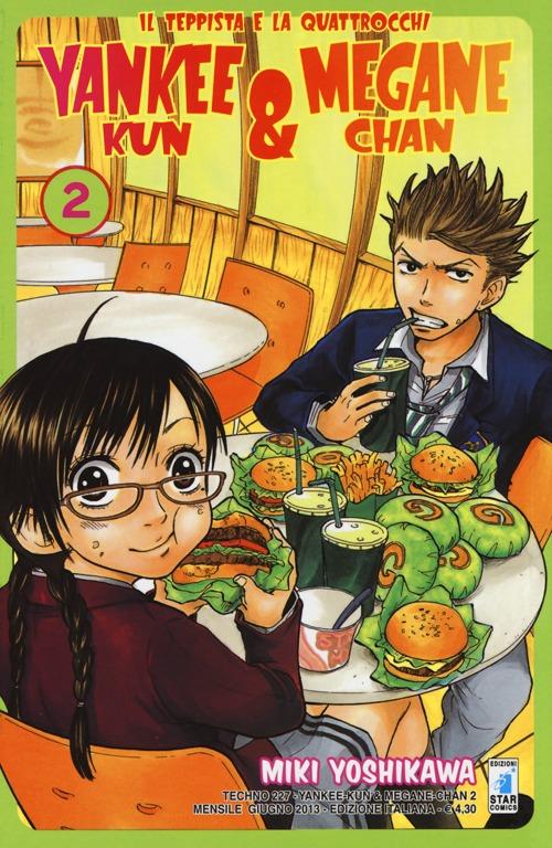 Yankee-Kun & Megane-Chan il teppista e la quattrocchi. Vol. 2.
