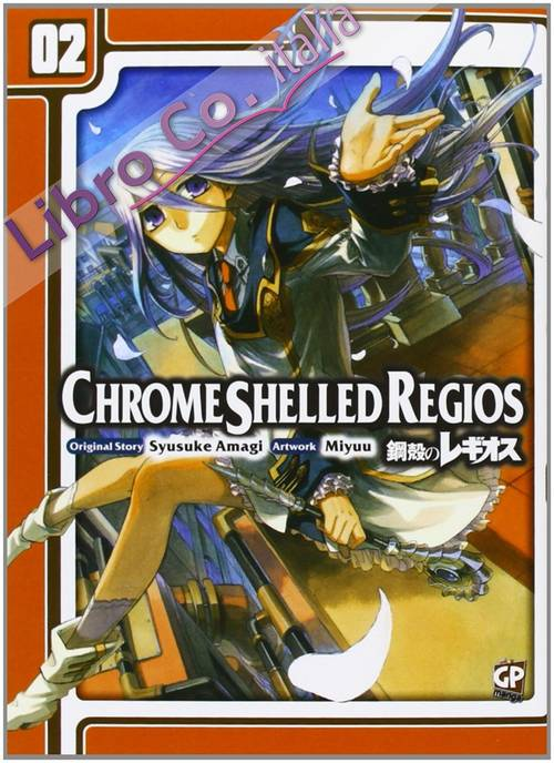 Chrome Shelled Regios. Missing Mail. Vol. 2