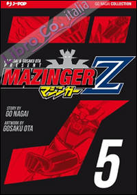 Mazinger Z. Ultimate edition. Vol. 5.