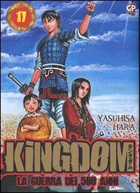Kingdom. Vol. 17.