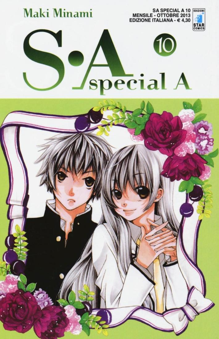 SA. Special A. Vol. 10.