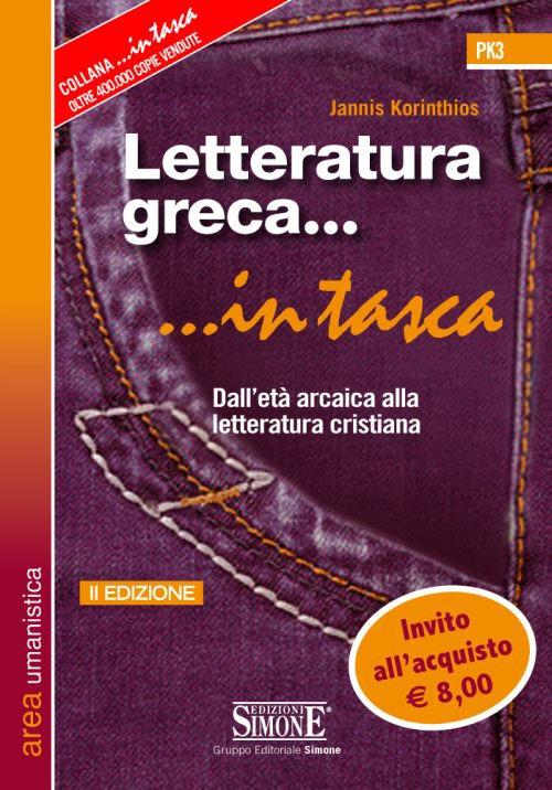 Letteratura greca. Dall'età arcaica alla letteratura cristiana.