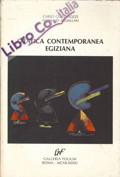 Grafica Contemporanea Egiziana.