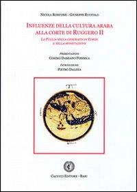 Influenza della cultura araba alla corte di Ruggiero II