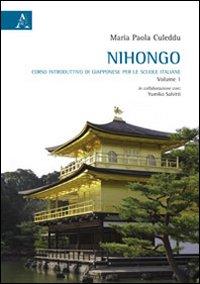 Nihongo. Corso introduttivo di giapponese per le scuole