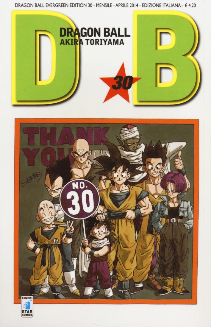 Dragon Ball. Evergreen edition. Vol. 30.