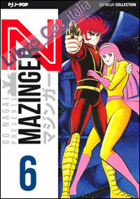 Mazinger Z. Ultimate edition. Vol. 6.