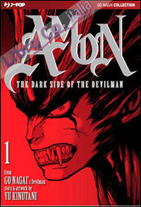 The dark side of the Devilman. Amon. Vol. 1.
