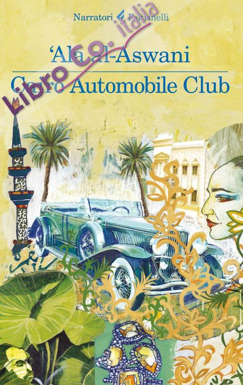 Cairo automobile club.