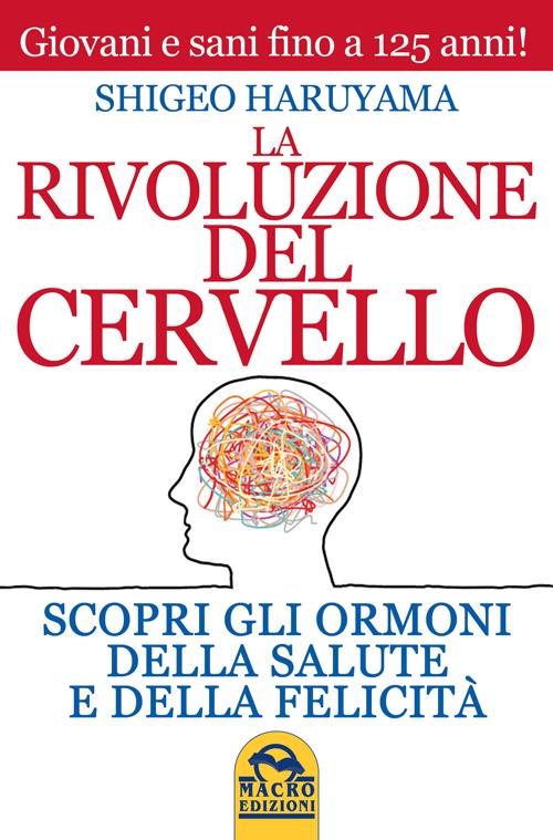La rivoluzione del cervello