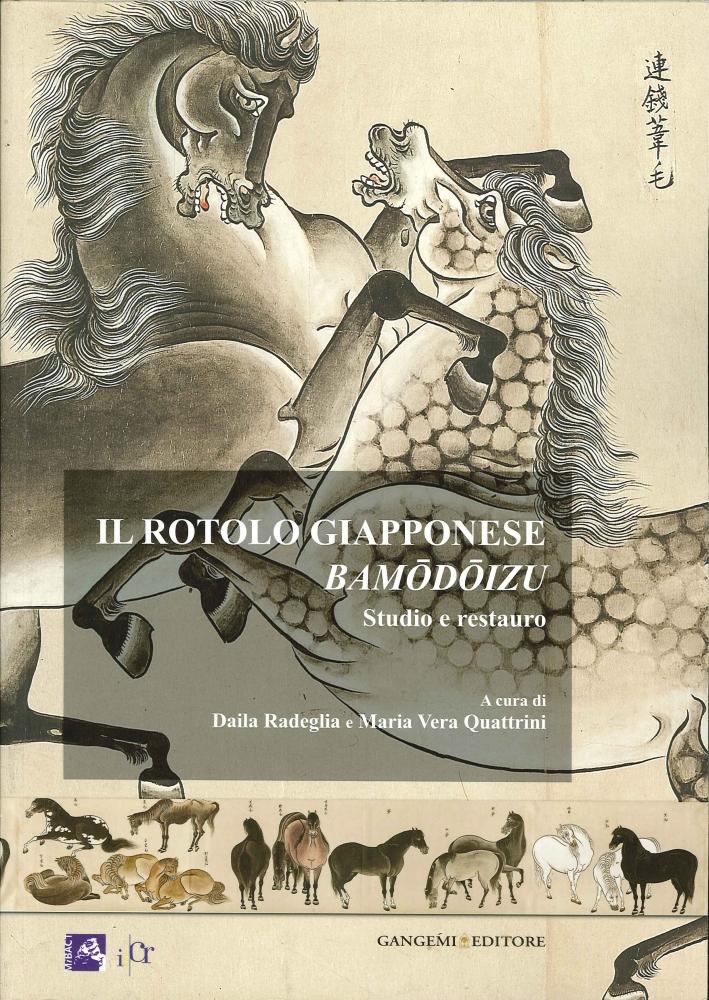 Il Rotolo Giapponese Bamodoizu. Studio e Restauro