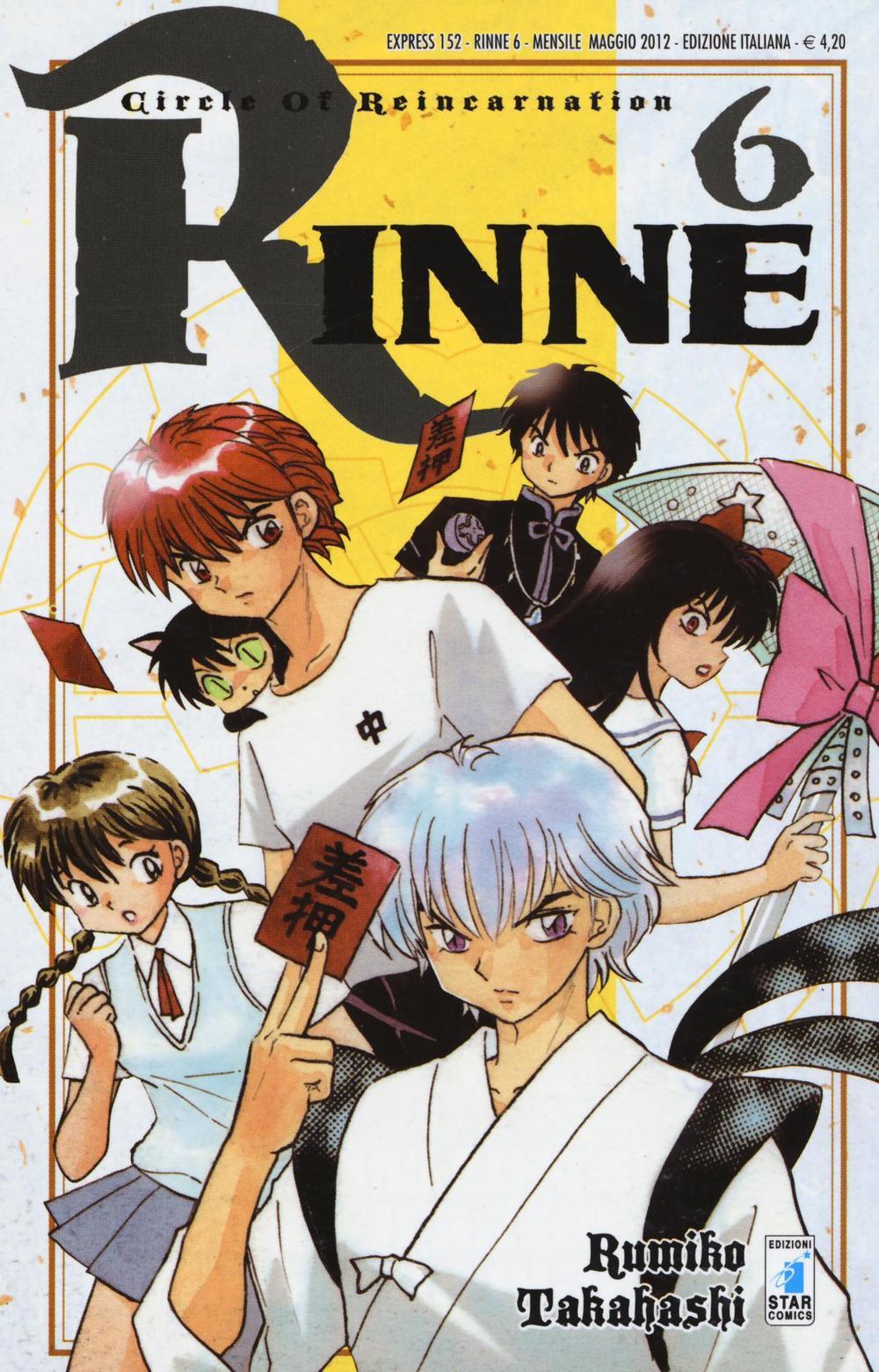 Rinne. Vol. 6.