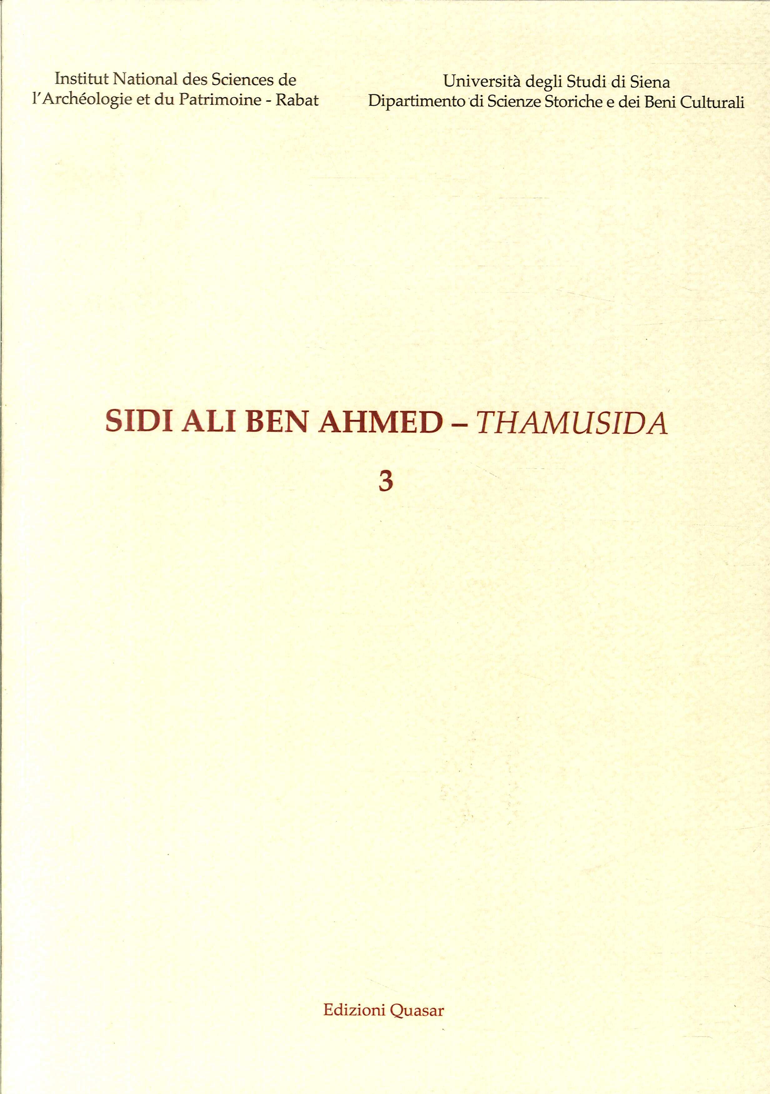 Sidi Ali Ben Ahmed. Thamusida. Vol. 3: I materiali. Le matériel.