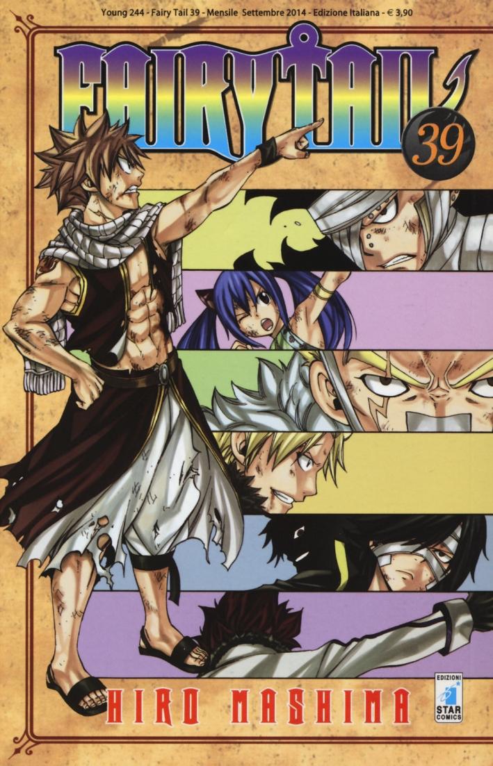 Fairy Tail. Vol. 39