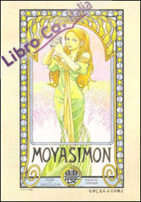Moyasimon. Tales of agriculture. Vol. 4