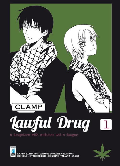 Lawful drug. New edition. Vol. 1.